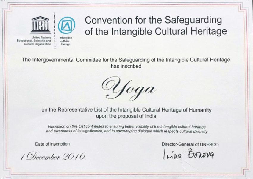 Сертификат ЮНЕСКО