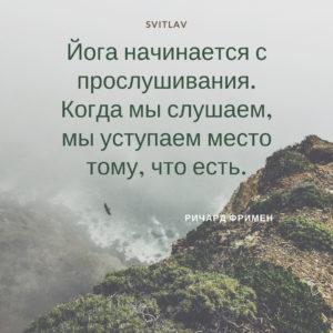 цитата 10