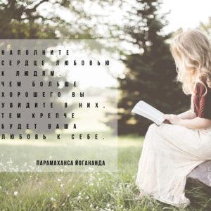 цитата 8