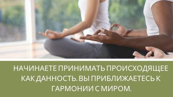 фраза о медитации