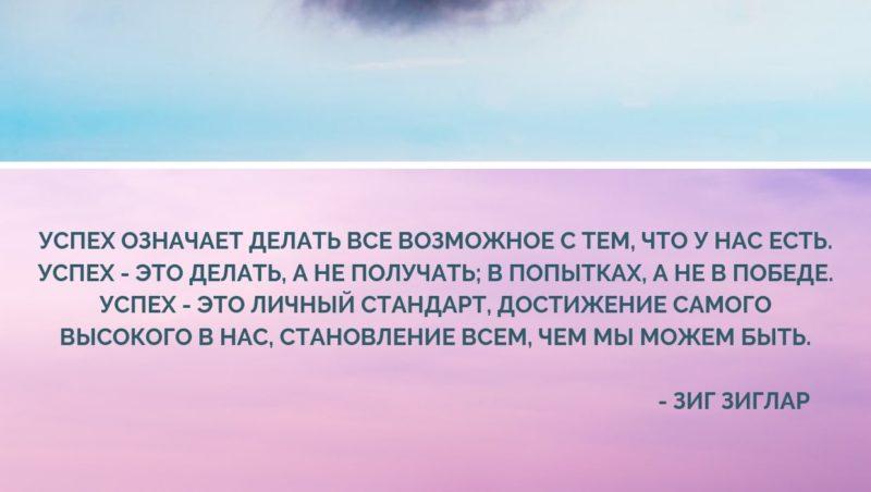 фраза
