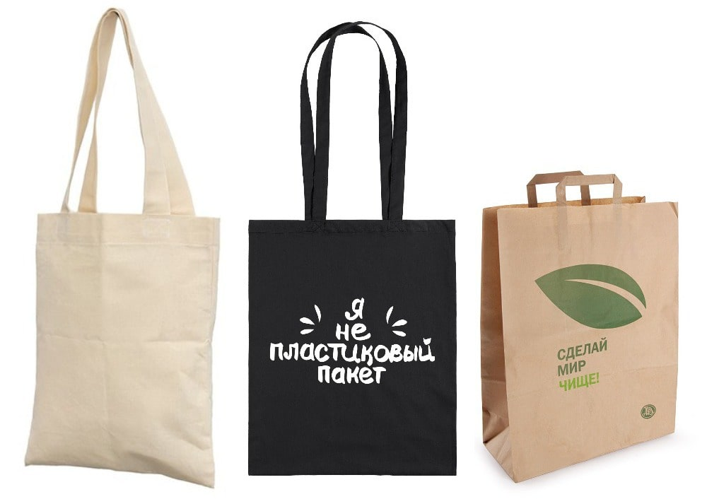 эко сумки
